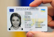 В Україні скасують довідку про прописку до ID-картки