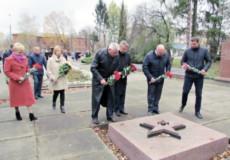 У Шепетівці вшанували День звільнення України від нацистських загарбників