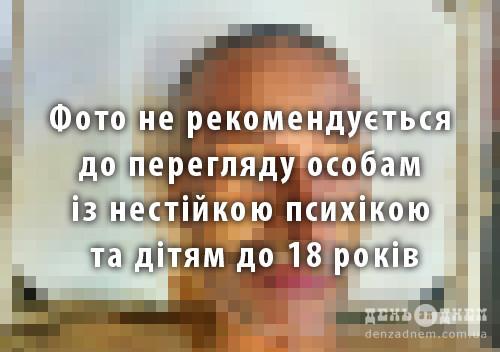 Славутські полісмени просять допомогти впізнати труп чоловіка