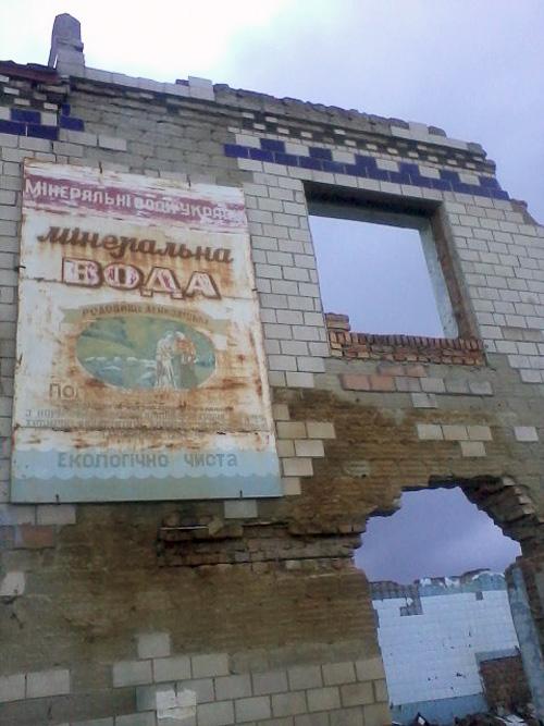 За 70 років Шепетівський завод безалкогольних напоїв зазнав і розквіту, і банкрутство
