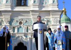 Томос для України. Чому рішення Константинополя є історичним?