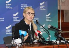 Юлія Тимошенко відвідала Хмельниччину