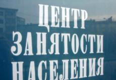 На Хмельниччині з початком опалювального сезону в дефіциті оператори котелень