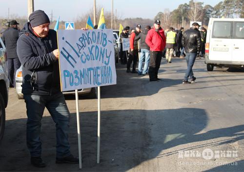 Близько 200 шепетівських «євробляхерів» вийшли на протест