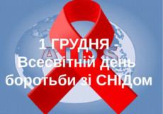 У Хмельницькому, Славутському, Ізяславському районах — найбільше хворих на СНІД