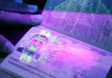 Біометричний паспорт відтепер можна оформити онлайн