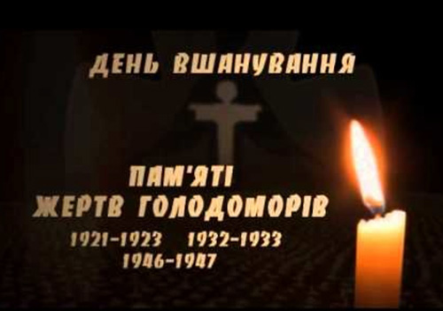 Запалювати свічку пам'яті на вшанування жертв Голодомору започаткував американець