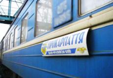 Укрзалізниця призначила потяги до 8 березня: кілька з них курсуватимуть через Шепетівку та Хмельницький