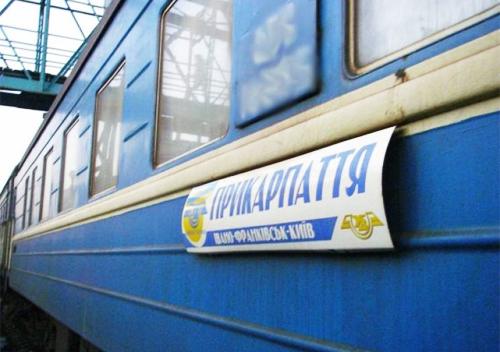 До свята Трійці Укрзалізниця призначила кілька додаткових регіональних поїздів