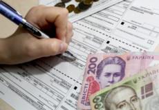 Через субсидії шепетівські депутати просять скликати позачергову сесію