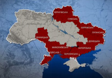 Воєнний стан запровадили у 10 областях
