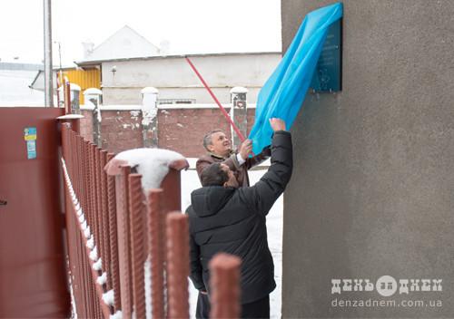У Шепетівці мешкає 352 постраждалих від Чорнобильської катастрофи