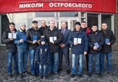 Представник НАТО вручив шепетіським офіцерам свідоцтва про підвищення кваліфікації