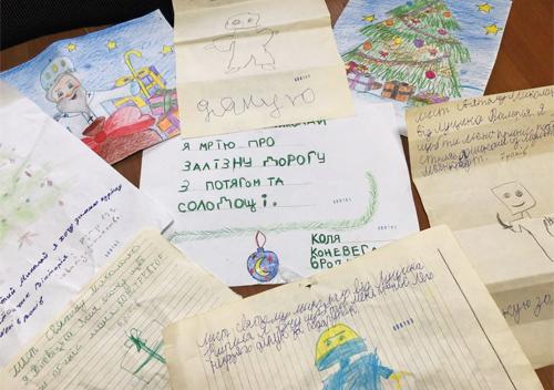 9 маленьких шепетівчан отримали подарунки в рамках  акції «Ялинка бажань»