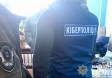 Хмельницькі детективи викрили кіберзлочинця