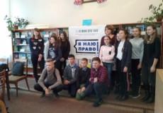 Шепетівчани взяли участь в обласному квесті з права