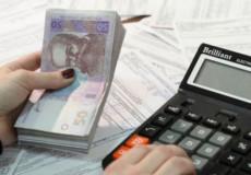 Для переоформлення субсидій надається 5 місяців