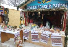 Шепетівщина долучилася до проведення обласного благодійного ярмарку