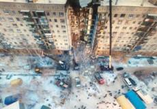 Уродженка Шепетівки таки загинула в Магнітогорську