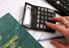У Шепетівському районі з 1 січня змінюються реквізити для сплати податків