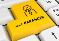 В Україні створять пів мільйона робочих місць