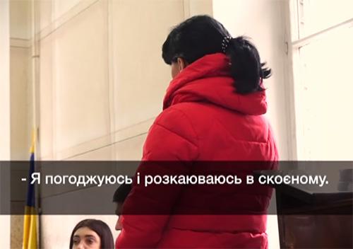 Жителька Шепетівщини, що викинула немовля на смітник, відсидить 3 роки