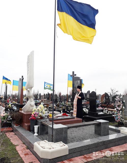 У Шепетівці до могили Героя України принесли квіти