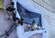 Захиснику з позивним «Різець» встановили пам'ятну дошку в Шепетівці