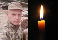 Шепетівщина поховала 22-річного захисника