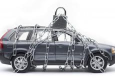 Як зняти арешт із автівки?