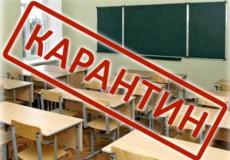 Шепетівські школярі на карантині ще тиждень