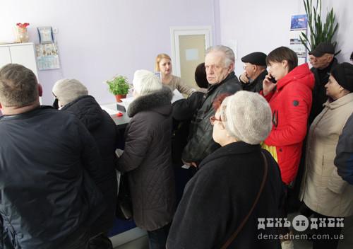 Мешканці Шепетівщини атакують РЕМ, щоб отримати платіжки