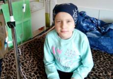 Краяни, допоможіть врятувати 8-річну шепетівчанку Валерію