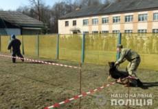 На Шепетівщині поліцейські-кінологи провели майстер-клас