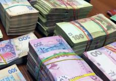Відзавтра у Славуті розпочнуть виплату пільг та субсидій за березень 2021 року