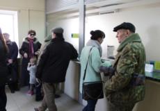 У чотирьох шепетівських відділеннях Укрпошти будуть «Щасливі години для платежів»
