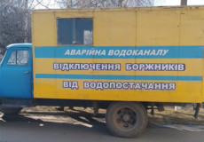 У Шепетівці за незаконне підключення до водопровідних мереж доведеться сплати до 20 тисяч штрафу