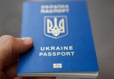 Із вересня для поїздки до Білорусі необхідно закордонний паспорт
