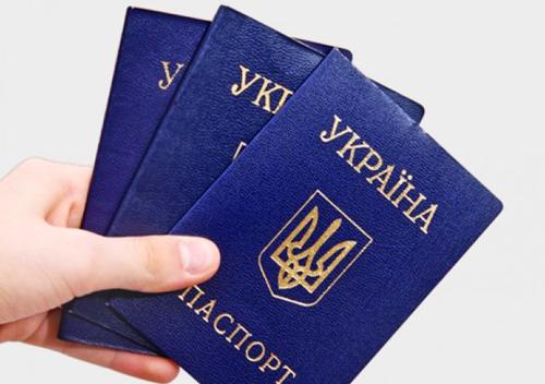 Паспорт-книжку виведуть з обігу