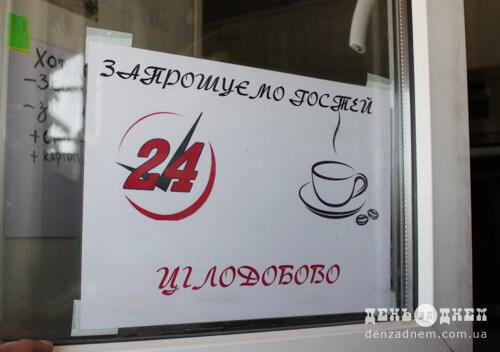 Китайська кухня та кава з Франції та Ірландії: меню на Грицівському перехресті