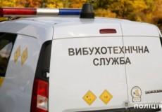 Копи Хмельницького шукають «мінера» торговельних центрів