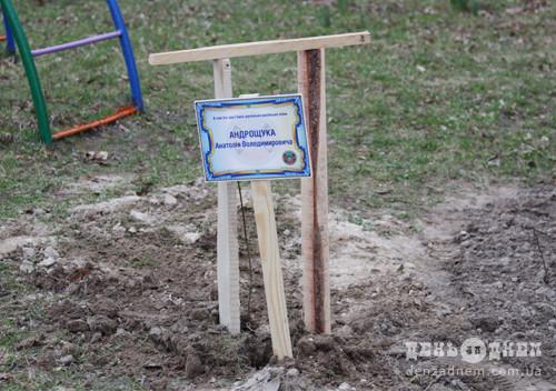 На честь загиблих захисників посадили в Шепетівці понад півсотні дубів