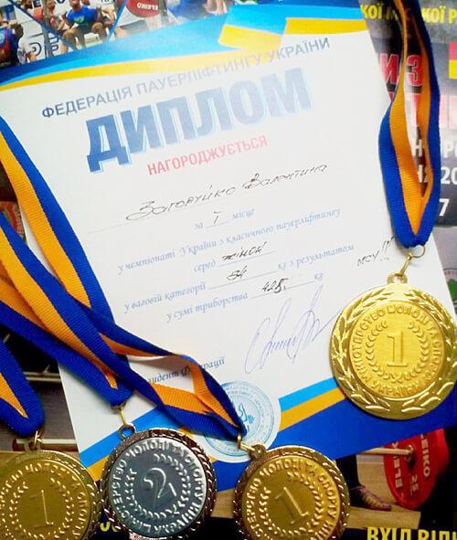Грицівчанка Валентина Загоруйко вміє метати ядро, диск і є чемпіонкою України