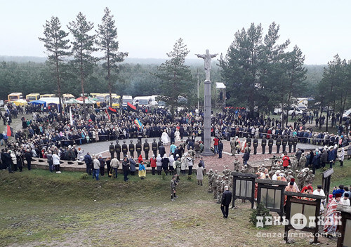 Шепетівчани приєдналися до відзначення річниці найбільшого бою УПА