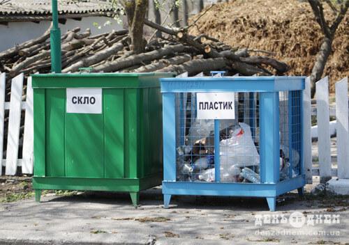 У Ленковецькій ОТГ започаткували сортування побутового сміття