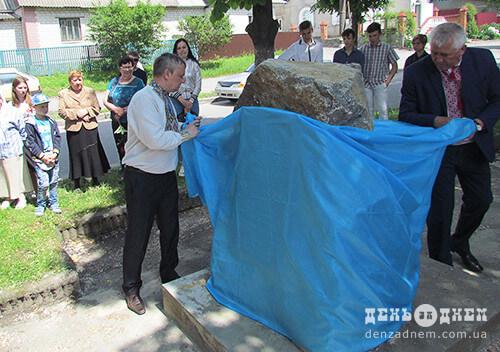 У Шепетівці встановили дві пам'ятні дошки Симону Петлюрі