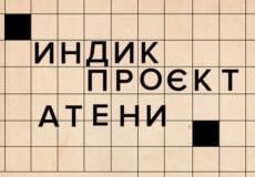 Що думають шепетівські вчителі та батьки про зміни в українському правописі