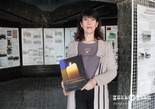 У Шепетівці презентували книгу про загиблих захисників України