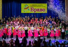 Звітний концерт «Браво»: вальс «Щедрик», лялечки Лол та батьківський танець