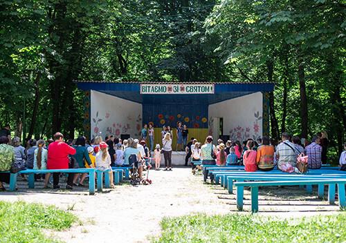 День захисту дітей у Шепетівці: конкурси, подарунки, мультик та всяка всячина